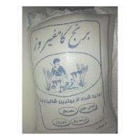 برنج کامفیروزی کیسه - kamfiruz rice sack