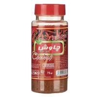 فلفل قرمز چاوش 75 گرم - chavosh red pepper powder 75 gram
