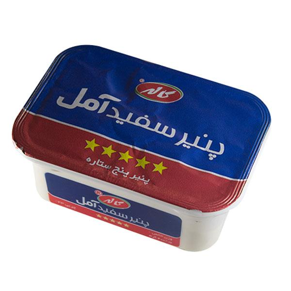 پنیر سفید آمل پرچرب کاله - kalleh amol fatty white cheese